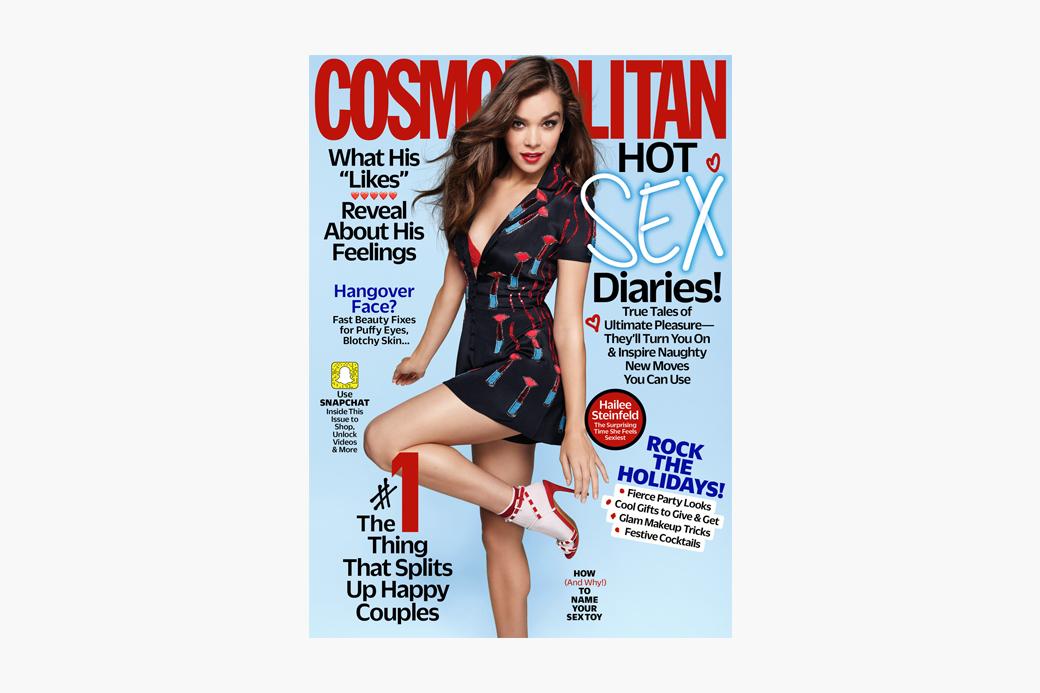 Cosmopolitan и консерваторы: Почему запрещать глянец во имя феминизма — плохая идея. Изображение № 3.