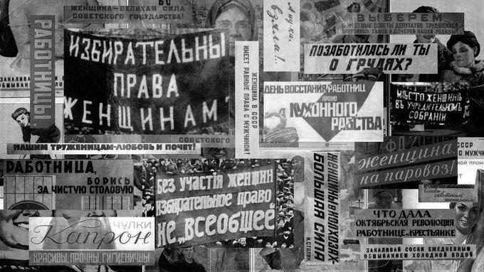 В Москве покажут новую версию спектакля  об Александре Коллонтай. Изображение № 1.