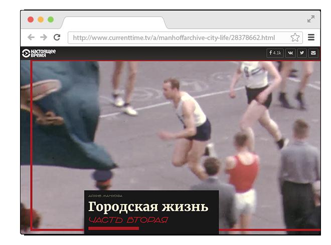 В закладки: Москва 50-х на фото и видео Мартина Манхоффа. Изображение № 1.
