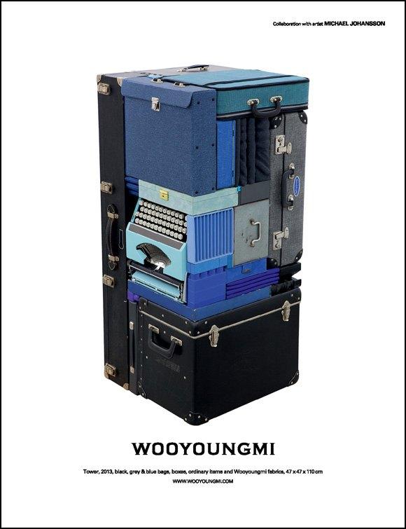 Арт-объекты из чемоданов и печатных машинок в кампании Wooyoungmi. Изображение № 1.
