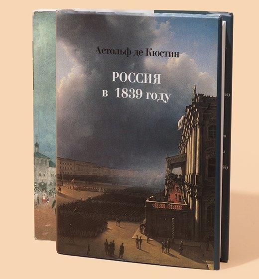 Редактор «Афиши» Нина Назарова  о любимых книгах. Изображение № 5.