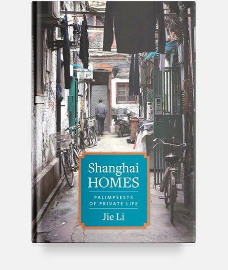 От Шанхая до Нью-Йорка: Литературные гиды по городам мира. Изображение № 5.