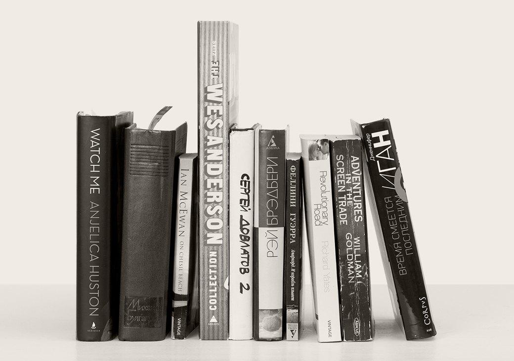 Зам. главреда GQ  Елена Смолина  о любимых книгах. Изображение № 2.