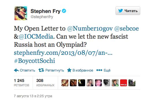 Стивен Фрай требует бойкотировать Олимпиаду в Сочи. Изображение № 1.