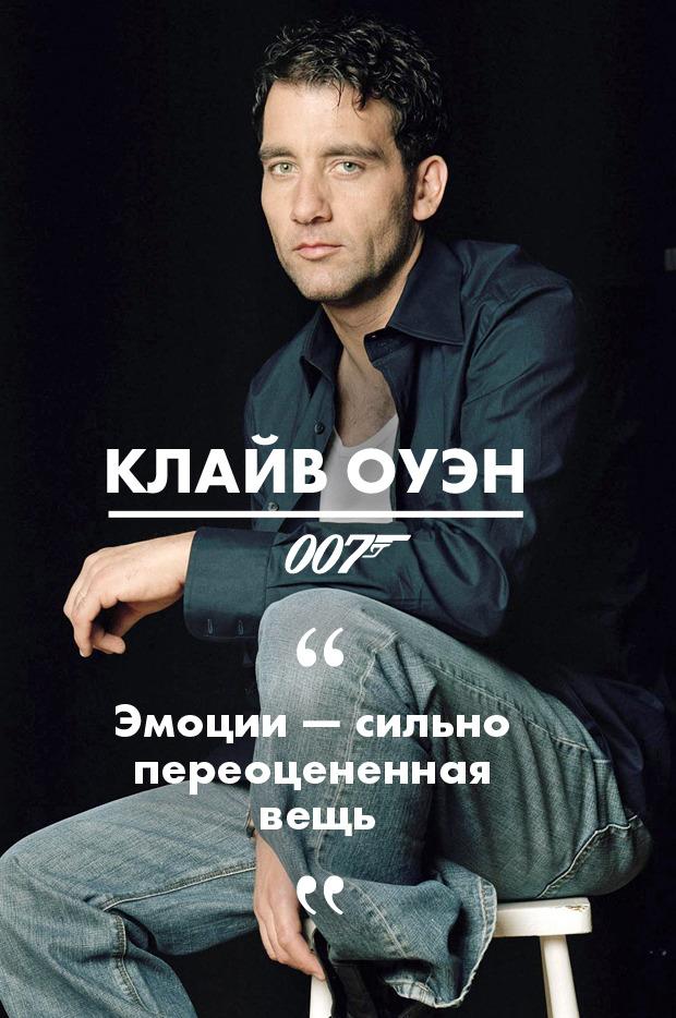 До седьмого Бонда: 10 кандидатов на место будущего агента 007. Изображение № 2.