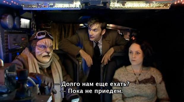 Гид по сериалу «Доктор Кто» и рекап последних шести сезонов в скриншотах. Изображение № 72.