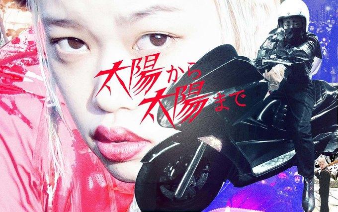 Kenzo выпустили мини-фильм о девушках-байкерах. Изображение № 1.