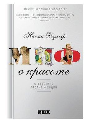 Что читать осенью: 10 новых толстых книг. Изображение № 10.