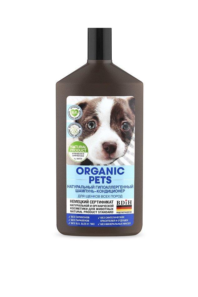 Organic Shop выпустили косметику для животных. Изображение № 3.