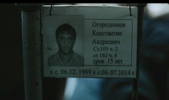 «Бумер. Фильм второй», 2006 г.. Изображение № 15.