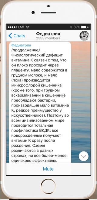 На кого подписаться: Телеграм-канал педиатра Фёдора Катасонова. Изображение № 5.