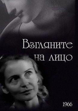 8 любимых документальных фильмов куратора ЦДК Майи Кузиной . Изображение № 7.