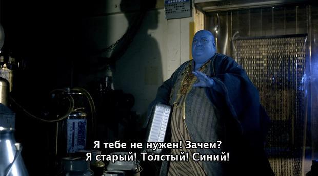 Гид по сериалу «Доктор Кто» и рекап последних шести сезонов в скриншотах. Изображение № 116.