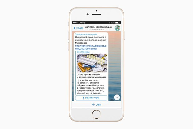На кого подписаться в Telegram: 10 увлекательных каналов о здоровье. Изображение № 5.