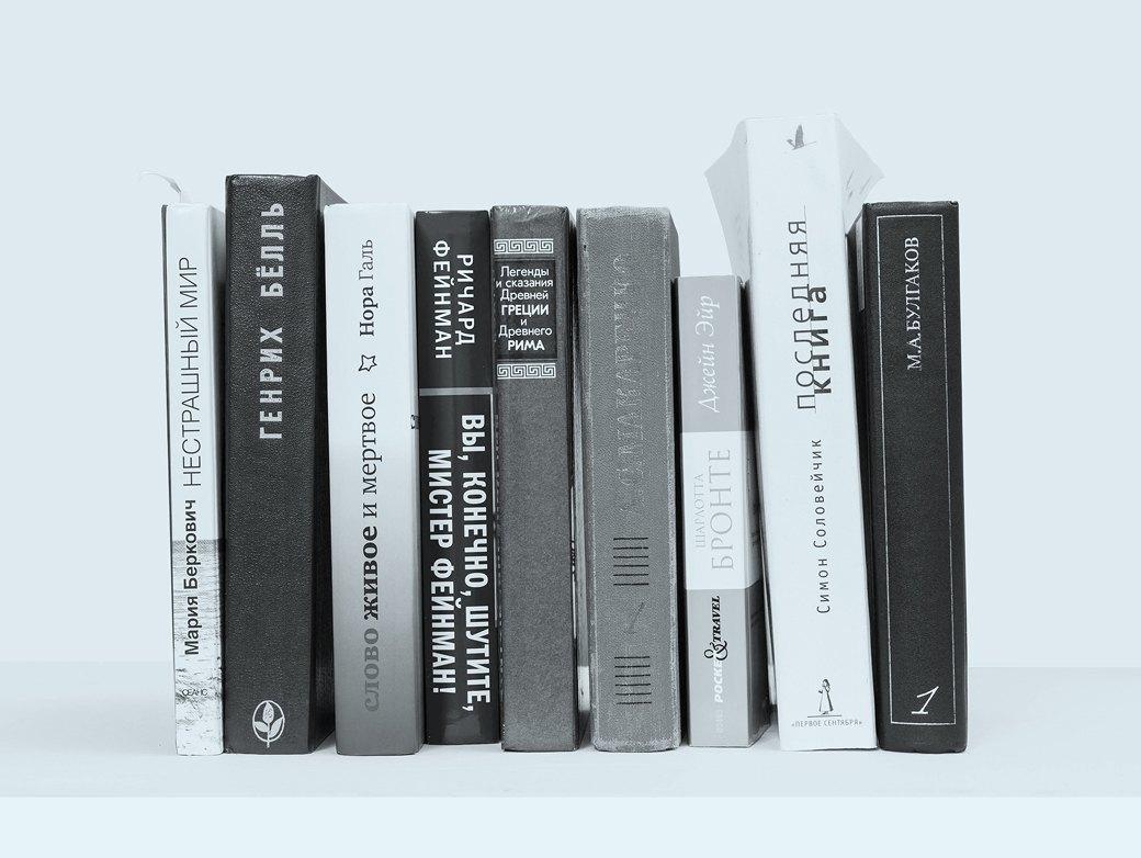 Социальная предпринимательница Анастасия Гулявина  о любимых книгах. Изображение № 2.