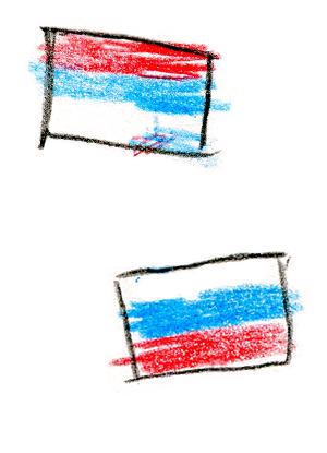 Ты ничего не можешь выбирать: Как мы усыновили ребёнка из России. Изображение № 4.