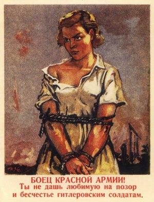 Женщины на фронте: Новая волна патриотического кино. Изображение № 3.