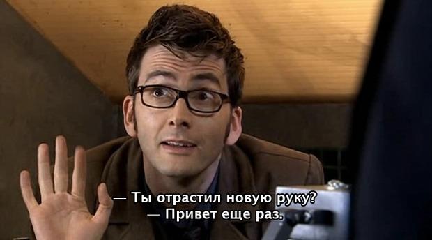 Гид по сериалу «Доктор Кто» и рекап последних шести сезонов в скриншотах. Изображение № 79.