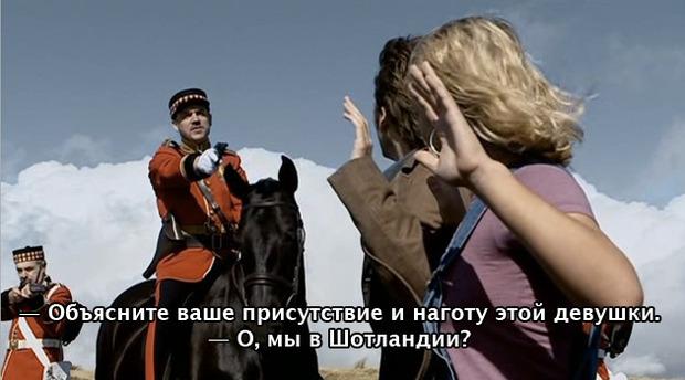 Гид по сериалу «Доктор Кто» и рекап последних шести сезонов в скриншотах. Изображение № 58.
