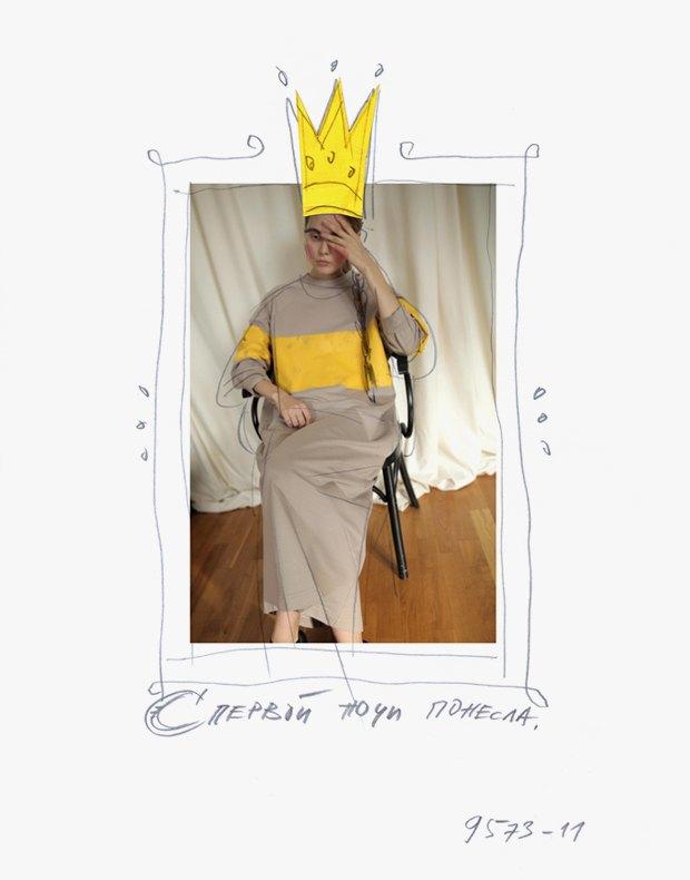 Nina Donis выпустила лукбук в стиле сказок Пушкина. Изображение № 10.