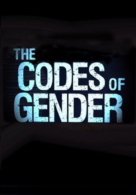 Между прочими: 10 документальных фильмов о поле и гендере. Изображение № 7.