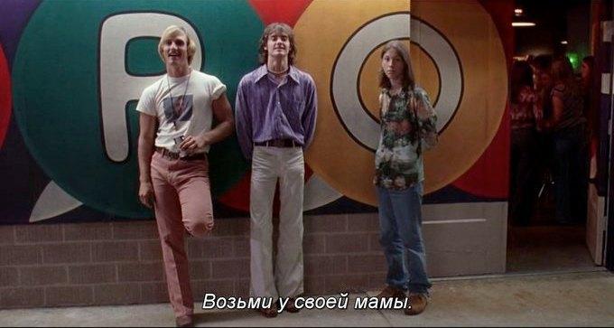 Что можно узнать о стиле 70-х из фильма «Под кайфом и в смятении». Изображение № 53.