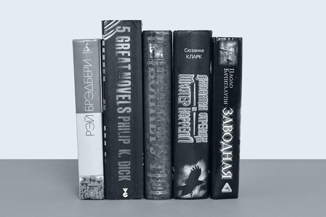 Парфюмерный критик Ксения Голованова о любимых книгах. Изображение № 2.