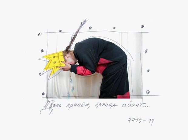 Nina Donis выпустила лукбук в стиле сказок Пушкина. Изображение № 7.