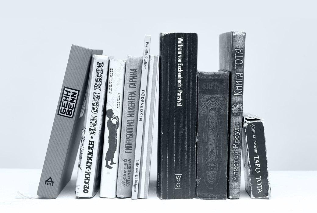 Филолог Даша Борисенко о любимых книгах. Изображение № 2.