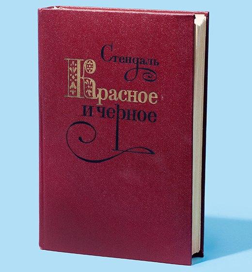 Литератор Катя Морозова  о любимых книгах. Изображение № 12.
