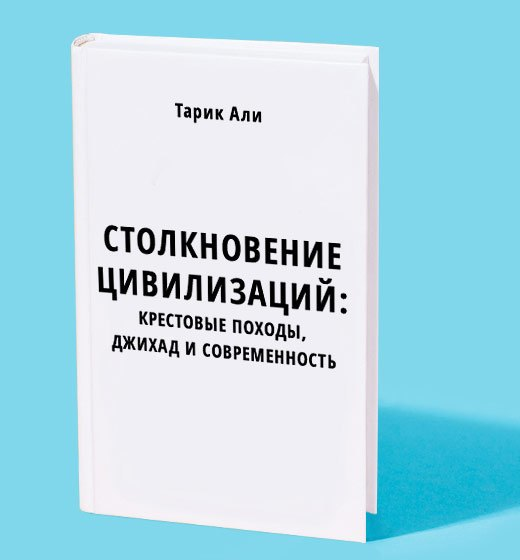 Художница и куратор Ольга Широкоступ  о любимых книгах. Изображение № 5.