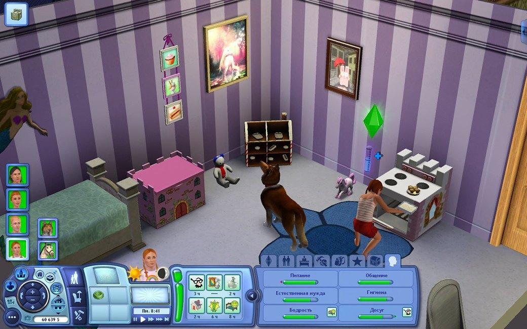 Как юные фанатки The Sims представляют себе взрослую жизнь. Изображение № 27.