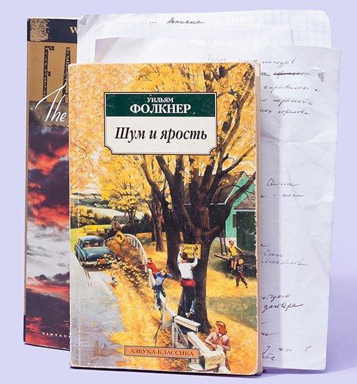 Куратор Политеха Александра Хазина  о любимых книгах. Изображение № 5.