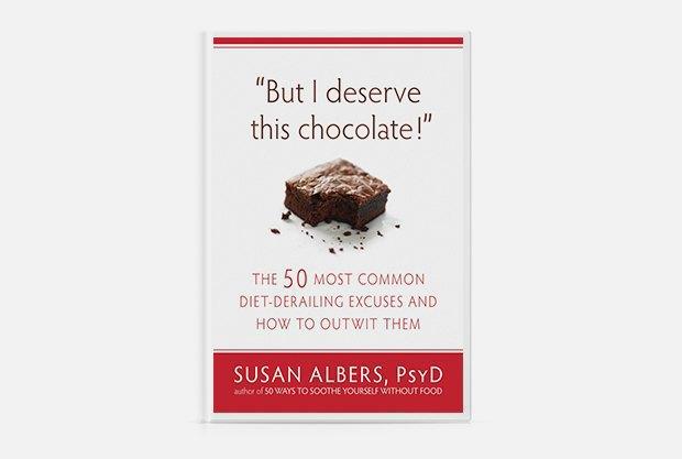 10 книг о пищевых расстройствах, диетах и самооценке. Изображение № 9.