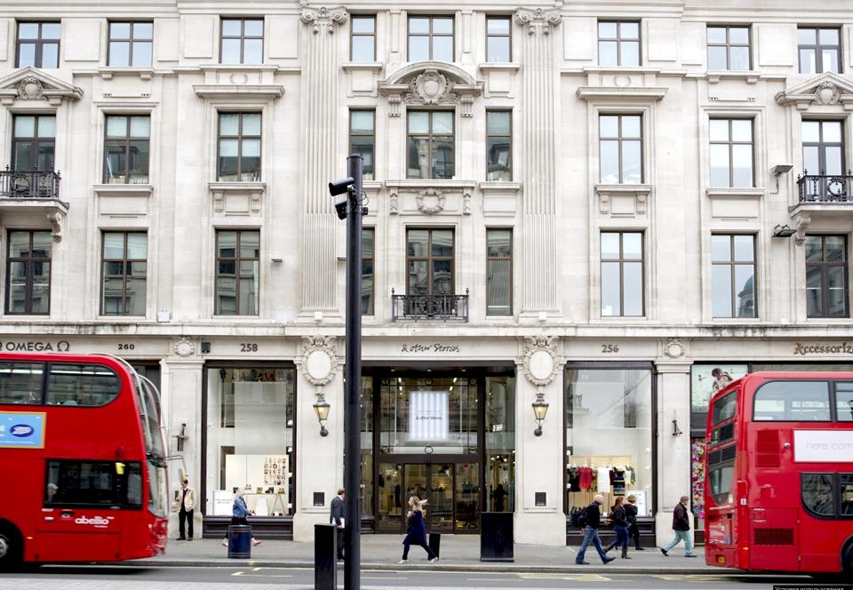6 магазинов в Лондоне для любителей  скандинавского стиля. Изображение № 5.