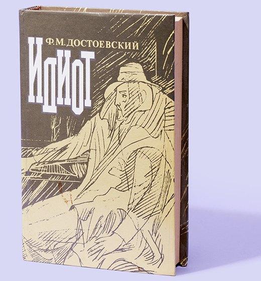 Куратор Политеха Александра Хазина  о любимых книгах. Изображение № 3.