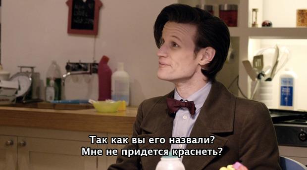 Гид по сериалу «Доктор Кто» и рекап последних шести сезонов в скриншотах. Изображение № 121.