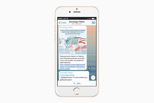 На кого подписаться в Telegram: 10 увлекательных каналов о здоровье. Изображение № 3.