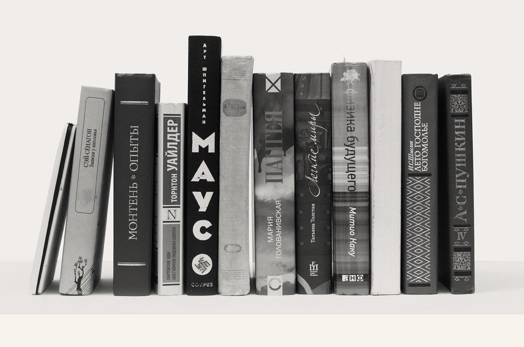 Главный редактор Interview Алёна Долецкая о любимых книгах. Изображение № 2.