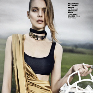 Парижская неделя моды: Показы Chanel, Valentino, Alexander McQueen и Paco Rabanne. Изображение № 49.