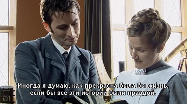 Гид по сериалу «Доктор Кто» и рекап последних шести сезонов в скриншотах. Изображение № 77.