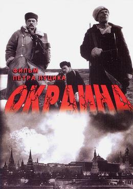 10 любимых фильмов театроведа Кристины Матвиенко. Изображение № 8.