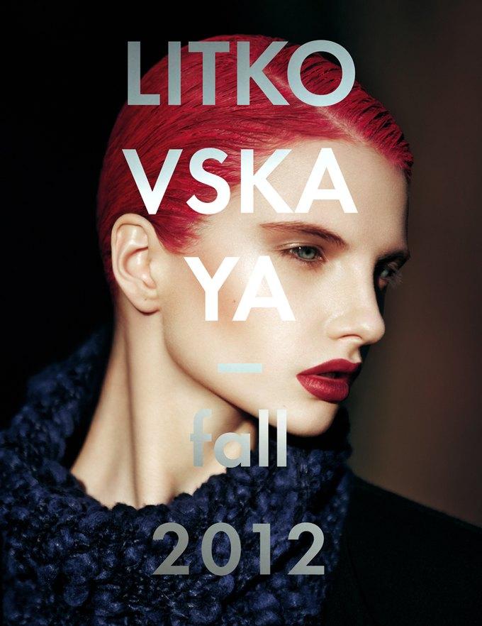 Лиля Литковская, фэшн-дизайнер из Украины. Изображение № 2.