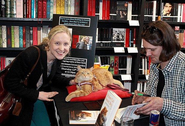 Новое имя: Джеймс Боуэн, друг кота и писатель. Изображение № 1.