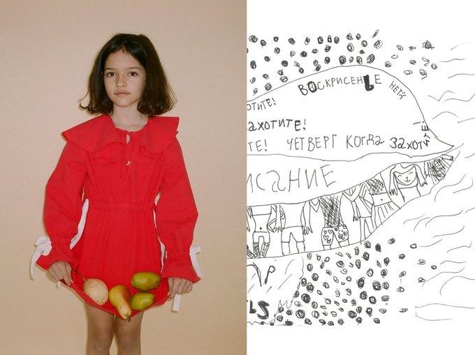 Little Pushkin представили лукбук новой детской коллекции. Изображение № 6.