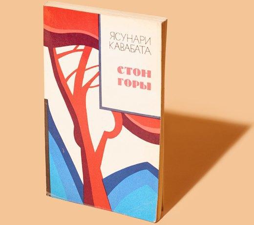 Философ Елена Петровская о любимых книгах. Изображение № 9.