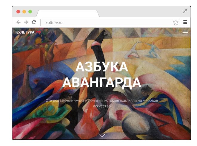 В закладки: Азбука русского авангарда. Изображение № 1.