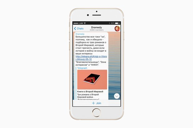 На кого подписаться в Telegram: 10 полезных каналов о книгах. Изображение № 4.