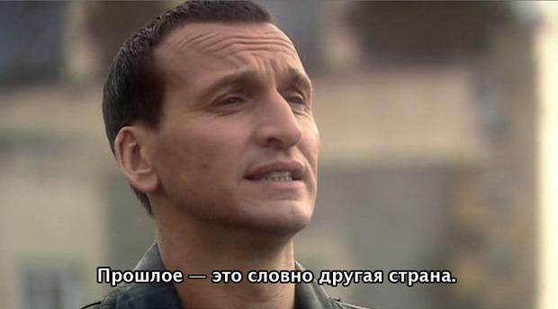 Гид по сериалу «Доктор Кто» и рекап последних шести сезонов в скриншотах. Изображение № 51.