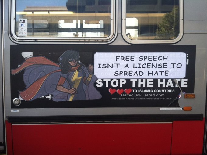 Супергероиня-мусульманка вступила в борьбу с антиисламской рекламой. Изображение № 2.